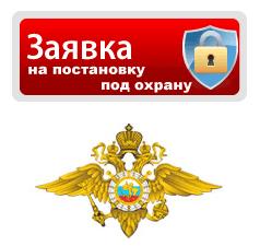 Вневедомтсвенная охрана Воронеж